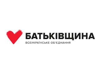 «Батьківщина» виборола перше місце уКіровоградськійоблраді та посіла друге місце на виборах до облради у Чернівецькій області
