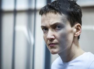 У Донецькому суді почали зачитувати вирок Надії Савченко