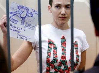 Надія Савченко звернулась до генпрокуратури РФ з проханням перенести суд з Донецька