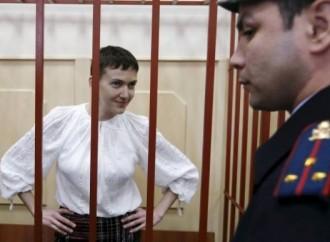 Надія Савченко внесла до Верховної Ради свій перший законопроект