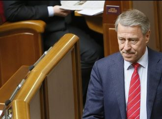 Іван Кириленко: Україна потребує нової Конституції, в центрі якої буде людина