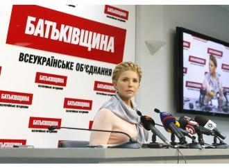 Юлія Тимошенко закликає владу знизити тариф на тепло: є підстави