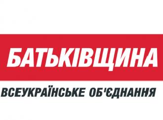 Заява «Батьківщини» щодо скасування мораторію на продаж землі