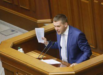 Іван Крулько: Парламент підтримав реформаторський законопроект «Про Рахункову палату»
