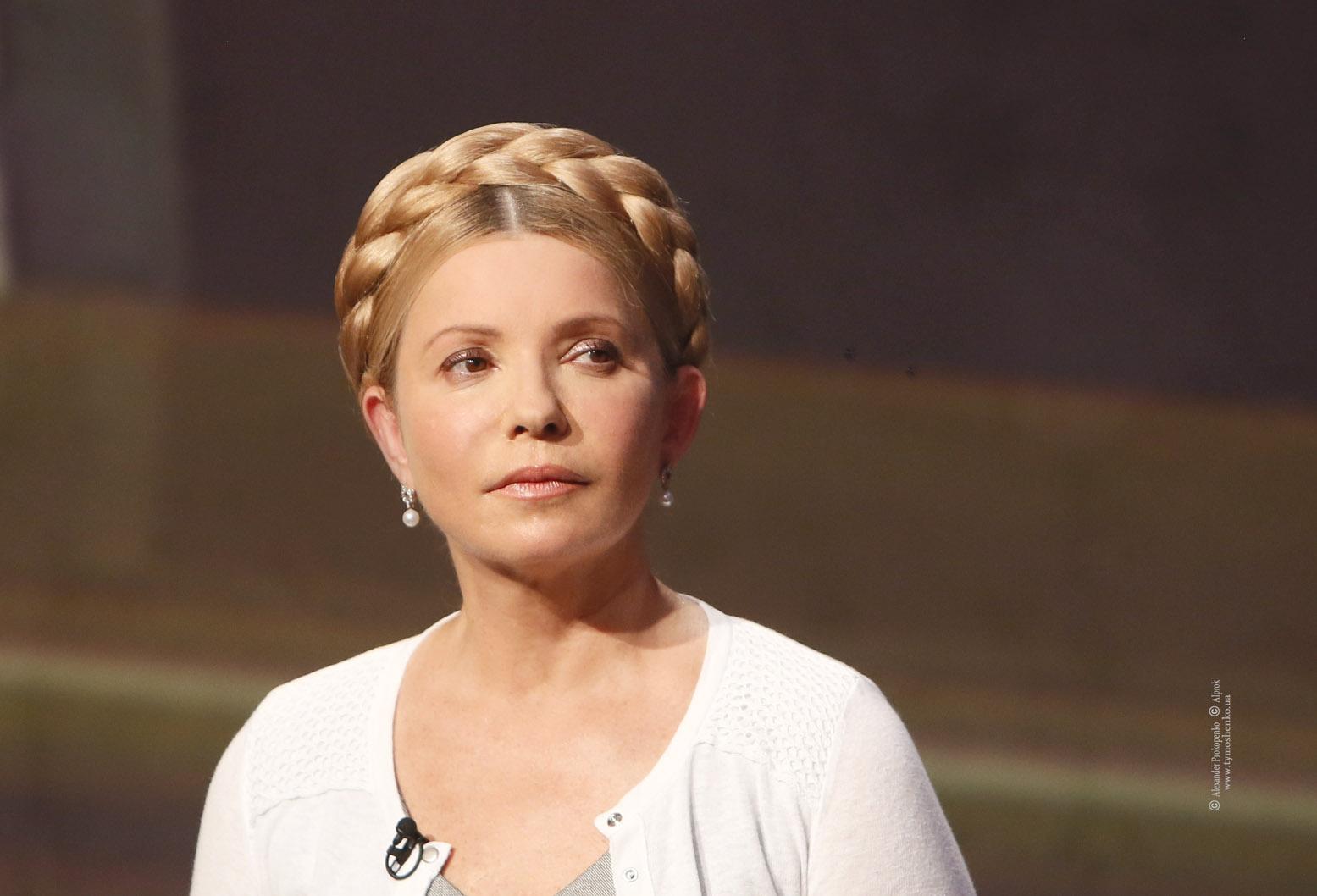 Юлия темошенко трахаеца 14 фотография