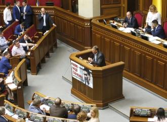 Сергій Соболєв: Координатором коаліції має стати спікер парламенту