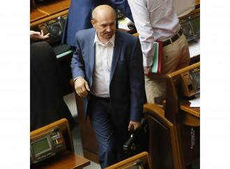 Народний депутат Дмитро Шлемко склав депутатські повноваження