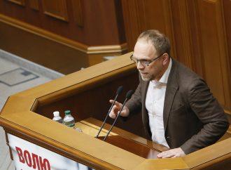 Сергій Власенко: «Батьківщина» відстояла інтереси місцевого самоврядування