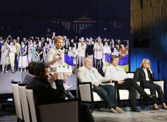 Юлія Тимошенко: Держава не виконує головної функції – соціального захисту людей