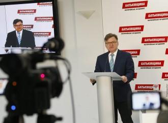Григорій Немиря: «Батьківщина» консолідує зусилля політиків світу для звільнення Надії Савченко