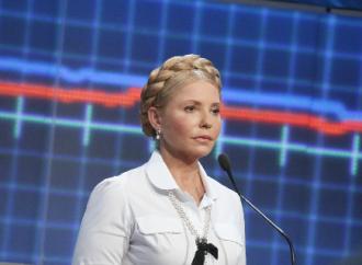 Юлія Тимошенко: Зниження курсу гривні втричі – це диверсія проти України