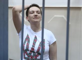 Розпочався процес передачі Надії Савченко Україні, – адвокати