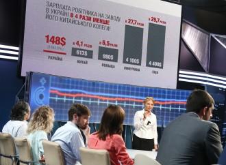 Реструктуризація валютних кредитів не завдасть збитків державі, – Юлія Тимошенко