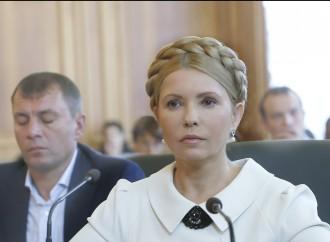 Юлія Тимошенко: Місцеві вибори можуть стати двигуном для справжніх реформ