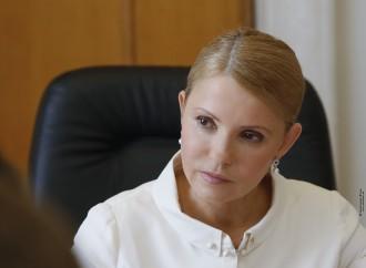 Юлія Тимошенко: Революція Гідності ще не завершена