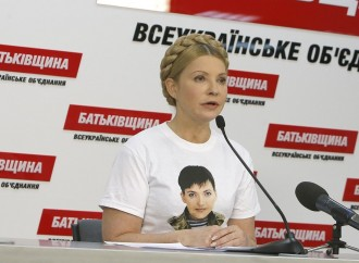 Юлія Тимошенко закликає міжнародну спільноту до тиску на псевдосуд у справі Савченко