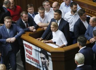 Юлія Тимошенко: «Батьківщина» голосує проти змін до Конституції