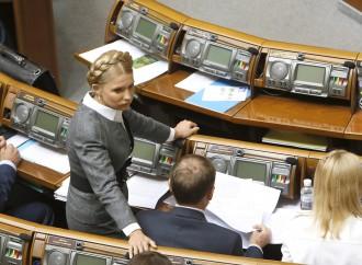 Юлія Тимошенко: «Батьківщина» зі сльозами голосуватиме за урядові законопроекти щодо реструктуризації держборгу