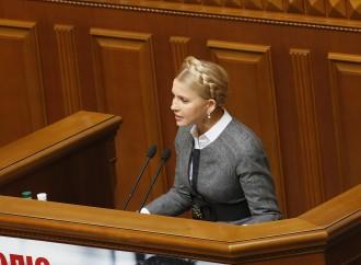 Питання реструктуризації держборгу необхідно розглядати за повною процедурою, – Юлія Тимошенеко