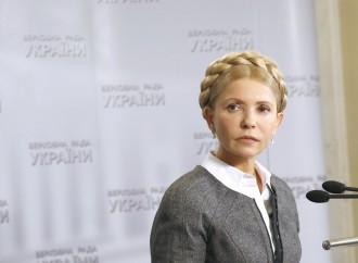 Юлія Тимошенко закликає президентську і прем'єрську фракції не блокувати зниження тарифів