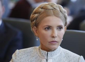Індексація зарплат та пенсій має складати 73 відсотки, – Юлія Тимошенко