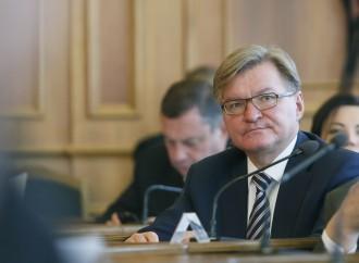 «Батьківщина» вітає ухвалення закону про фінансування партій, - Григорій Немиря