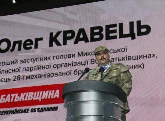 Учасники з'їзду «Батьківщини» наголосили на необхідності створення в Україні професійної армії