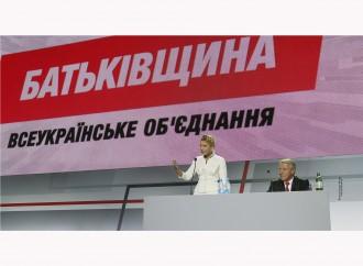 Юлія Тимошенко: У європейській державі мусить бути соціально - орієнтована європейська економіка