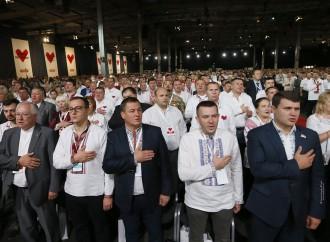 У Києві проходить з'їзд партії «Батьківщина»