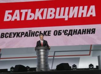 З'їзд «Батьківщини» відзначив героїзм Надії Савченко