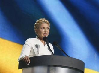 Юлія Тимошенко: Україну повинна захищати сильна професійна армія