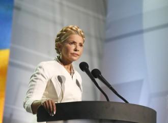 Наш шлях – справжня свобода місцевого самоврядування, – Юлія Тимошенко