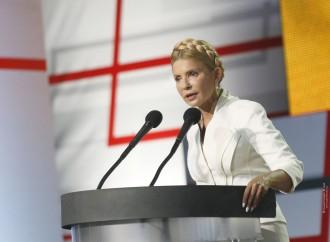 Місцеві вибори – це шанс розпочати реформи з регіонів, - Юлія Тимошенко
