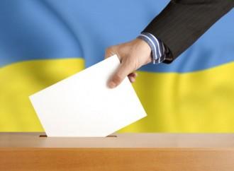 Проміжний звіт кандидатів у народні депутати від «Батьківщини»