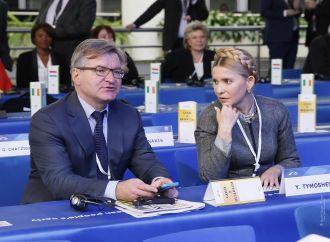 Юлія Тимошенко братиме участь у зустрічі лідерів партій-членів ЄНП