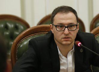 Олексій Рябчин став співголовою міжфракційного об'єднання «Зелена енергія змін»