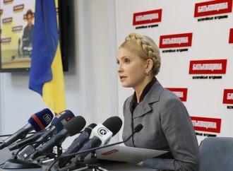 Ми за демократичні коаліції в усіх радах, – Юлія Тимошенко