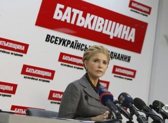Країна вимагає ветування податкового законодавства та бюджету, – Юлія Тимошенко