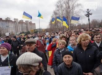 «Батьківщина» підтримала акцію протесту проти фальсифікації виборів у Кривому Розі