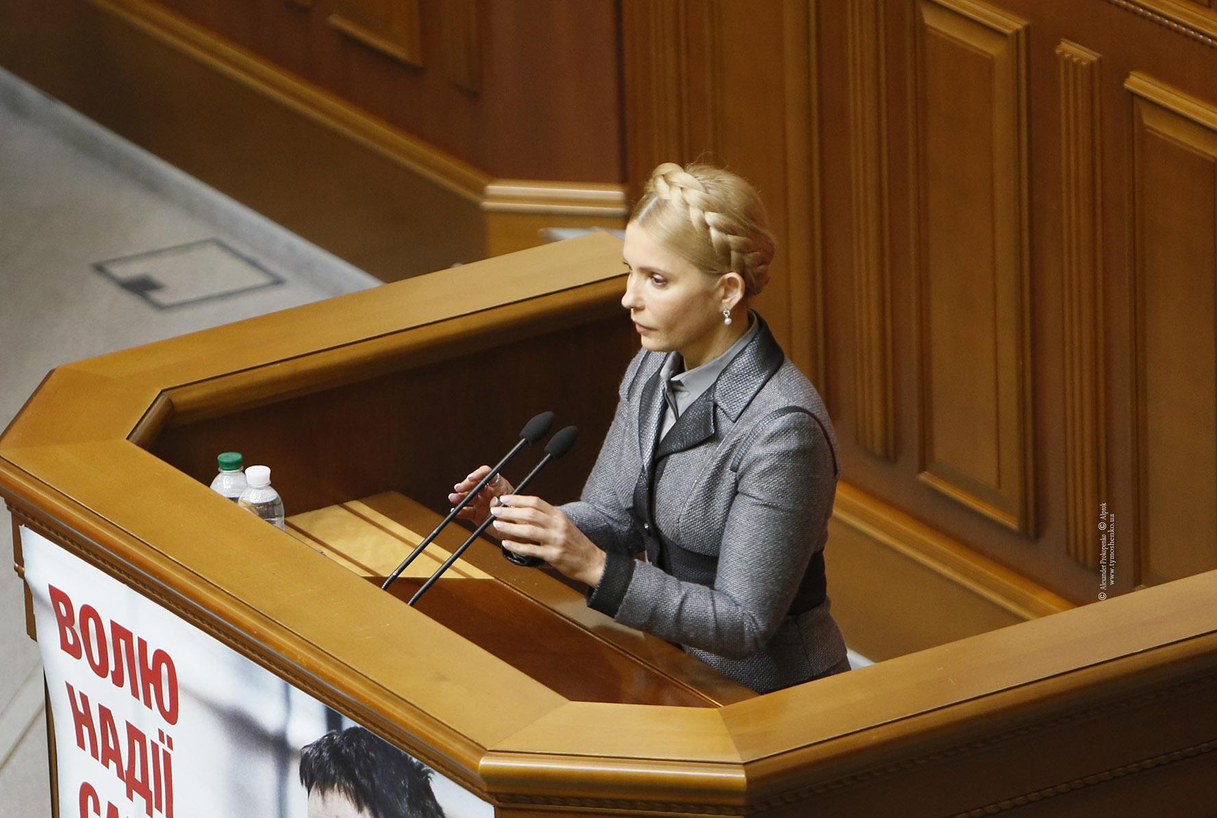 Хто трахаэ юлию тимошенко 6 фотография
