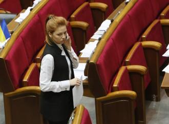 Парламент підтримав законопроект, який посилює захист переселенців