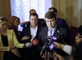 Вадим Івченко: САП і НАБУ ділять між собою зони впливу, 17.07.2018