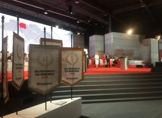 «Батьківщина» продовжує традиції відзначення переможців