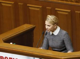 «Батьківщина» підписала проект постанови про відставку уряду, - Юлія Тимошенко