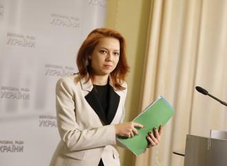 Альона Шкрум: У реформі державного управління відбувся регрес