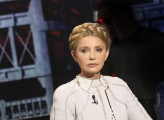 Юлія Тимошенко: Новий бюджет – це продовження корупції та економічної руйнації держави