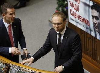 Сергій Власенко: Чому не вносять на голосування законопроект щодо земель за межами населених пунктів