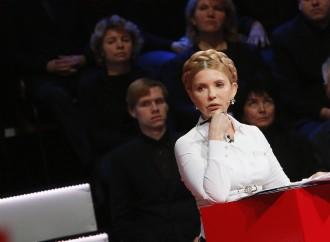 «Батьківщина» не голосуватиме за бюджет-2016 в урядовій редакції, - Юлія Тимошенко