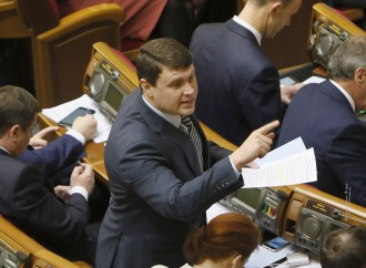 Депутати від «Батьківщини» вимагають поновити спецрежим оподаткування для аграріїв