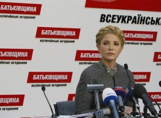 Прощальний бюджет: Прощаємося або з урядом, або з надіями на реформи, - Юлія Тимошенко